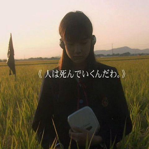 "Yuu AOi/Aoi Yuu/ 蒼井優 /""All About Lily Chou-Chou (リリィ・シュシュのすべて)"""