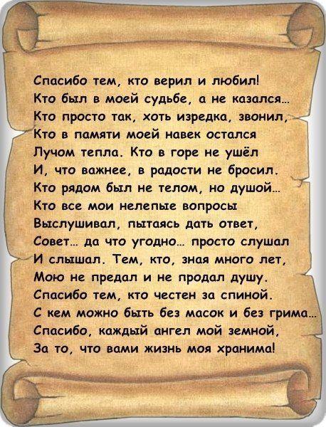 Оксана Усова Бойко