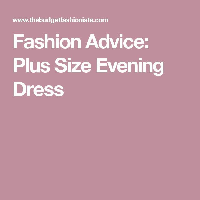 Fashion Advice: Plus Size Evening Dress