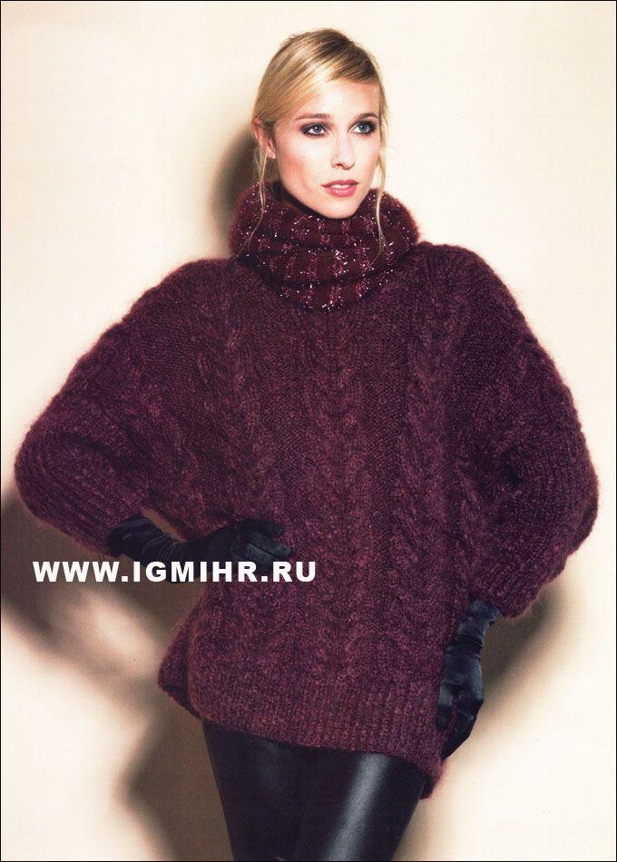 Шикарный пуловер насыщенного бордового оттенка, дополненный шарфом-хомутом из блестящей пряжи. Спицы