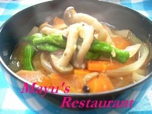 Mayu's Kichen