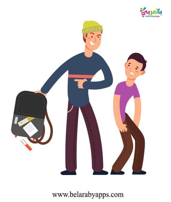 رسومات لا للعنف ضد الاطفال رسم اطفال للتلوين عبارت عن العنف بالعربي نتعلم Vault Boy Boys Fictional Characters