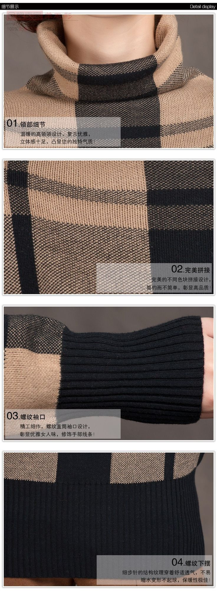 woman turtleneck sweater casual 2015 New winter autumn Korean style women's bottoming slim plaid knitted pullovers female -in Pullovers from Women's Clothing & Accessories on Aliexpress.com | Alibaba Group