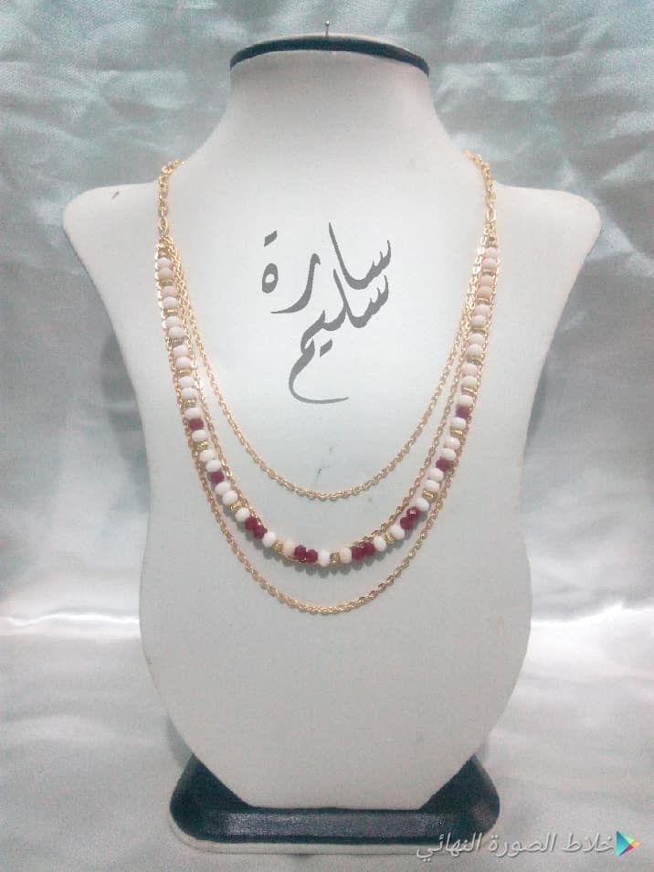 عقد من الكريستال مع سلاسل معدنية هاند ميد Statement Necklace Jewelry Necklace