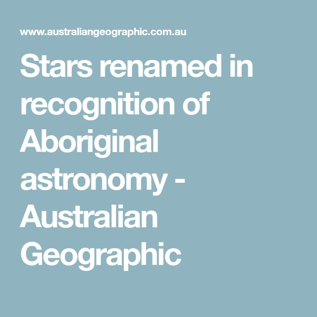 Stars renamed in recognition of Aboriginal astronomy - Australian Geographic