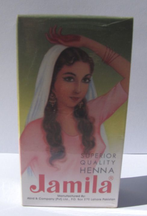 Henna Sooq - Jamila Henna Powder for Hair, $5.00 (http://www.hennasooq.com/jamila-henna-powder-for-hair/)