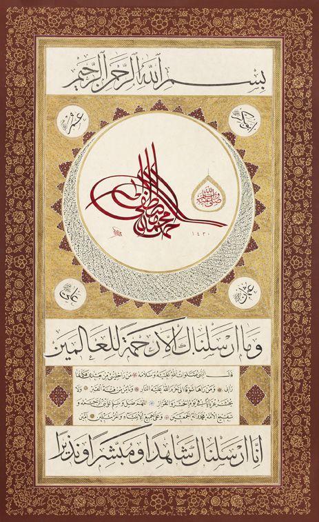 Nurullah Özdem | 135x85