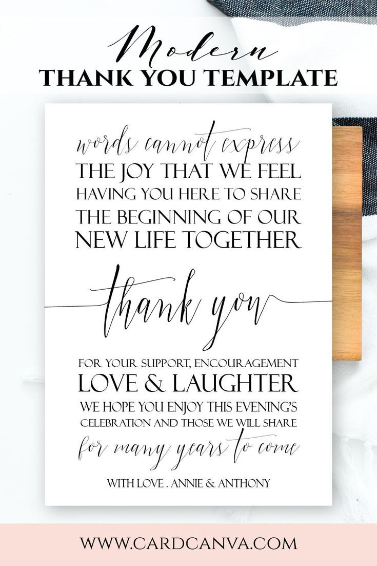 Fill In The Blank Thank You Notes Wedding Thank You Cards Wording Thank You Card Wording Wedding Thank You Cards