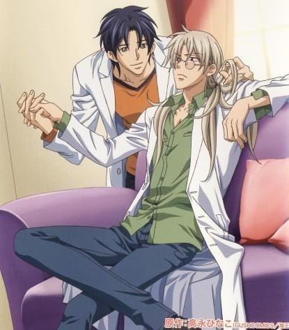 Anime twinks