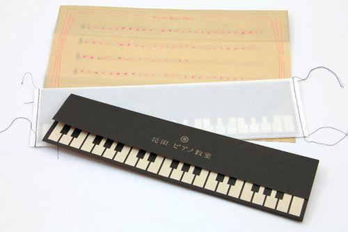 花田ピアノ教室