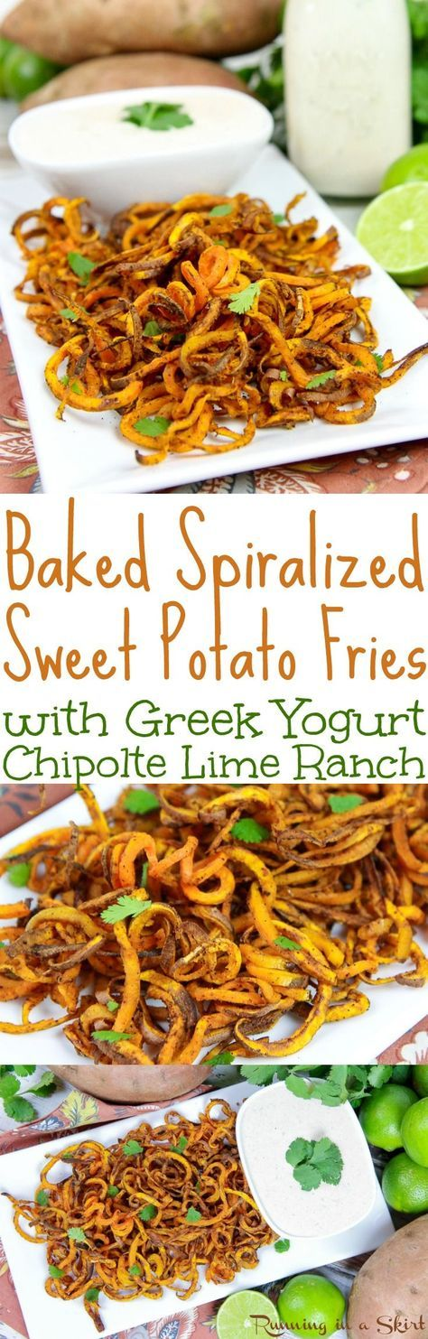 Healthy Baked Spiralized Sweet Potato Fries recipe - these crispy, easy and homemade fries are simple and delicious! Includes a Greek Yogurt Chipotle Lime Ranch Sauce / dip. Gluten free. The fries without the sauce are vegan, paleo and Whole 30. / Running in a Skirt