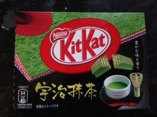 Green tea KitKat - amazing!