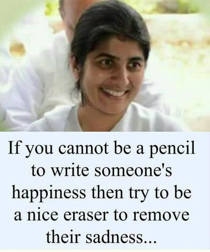 Bk Sister Shivani Quotes In Hindi: Best 25+ Meaningful Sister Quotes Ideas On Pinterest