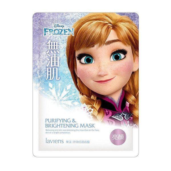 Laviens Disney Frozen Anna Purifying