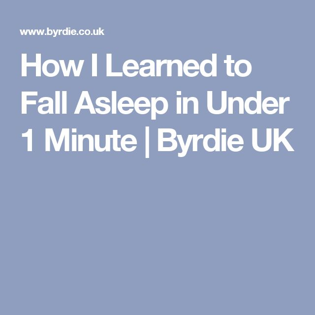 How I Learned to Fall Asleep in Under 1 Minute | Byrdie UK