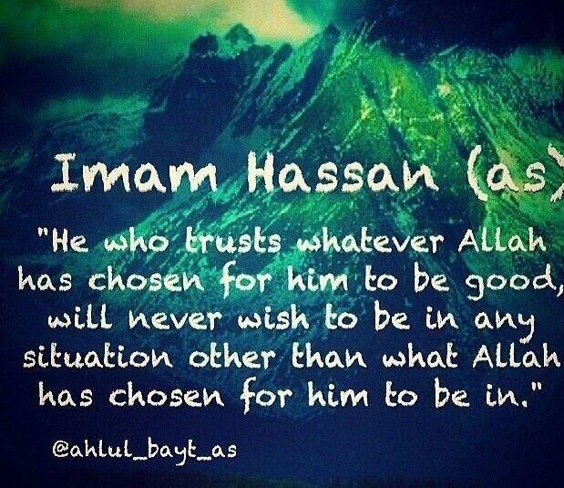 Imam al hassan (as) Imam hassan, Quran quotes, Islamic