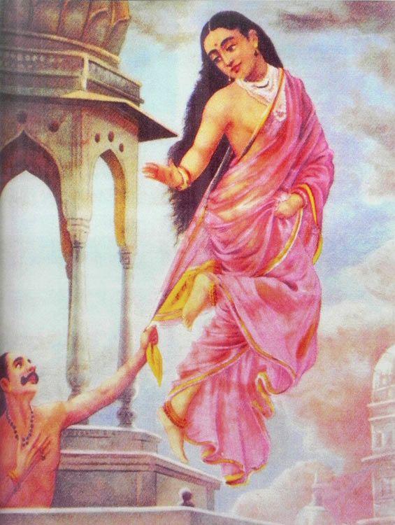 Urvashi and Puroorvas (Reprint on Paper - Unframed)