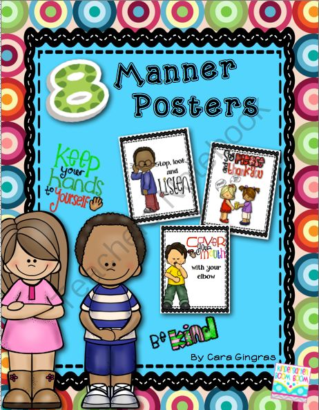 education and manners This section includes free printable coloring pages, crafts and other activities to help teach young children about manners.