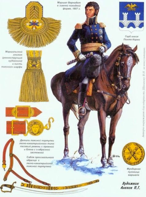 Maresciallo Bernadotte