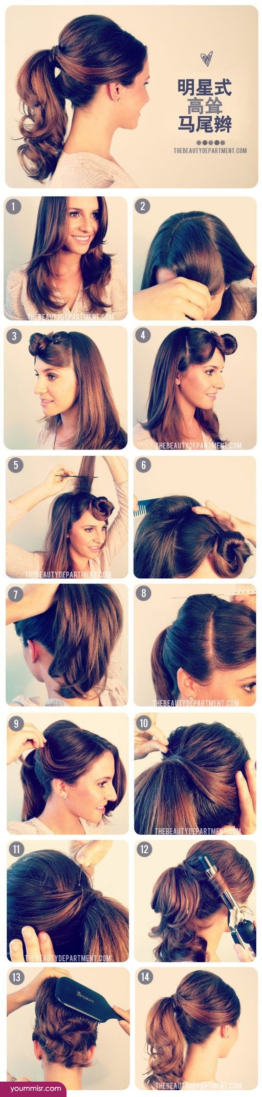 cute easy hairstyles for long hair 2015 2016 http://www.yoummisr.com/cute-easy-hairstyles-long-hair-2015-2016/