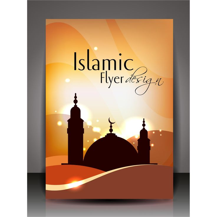 Ramadan Islamic Vector abstract glowing background on sillhouette mosque Islamic flyer page Design