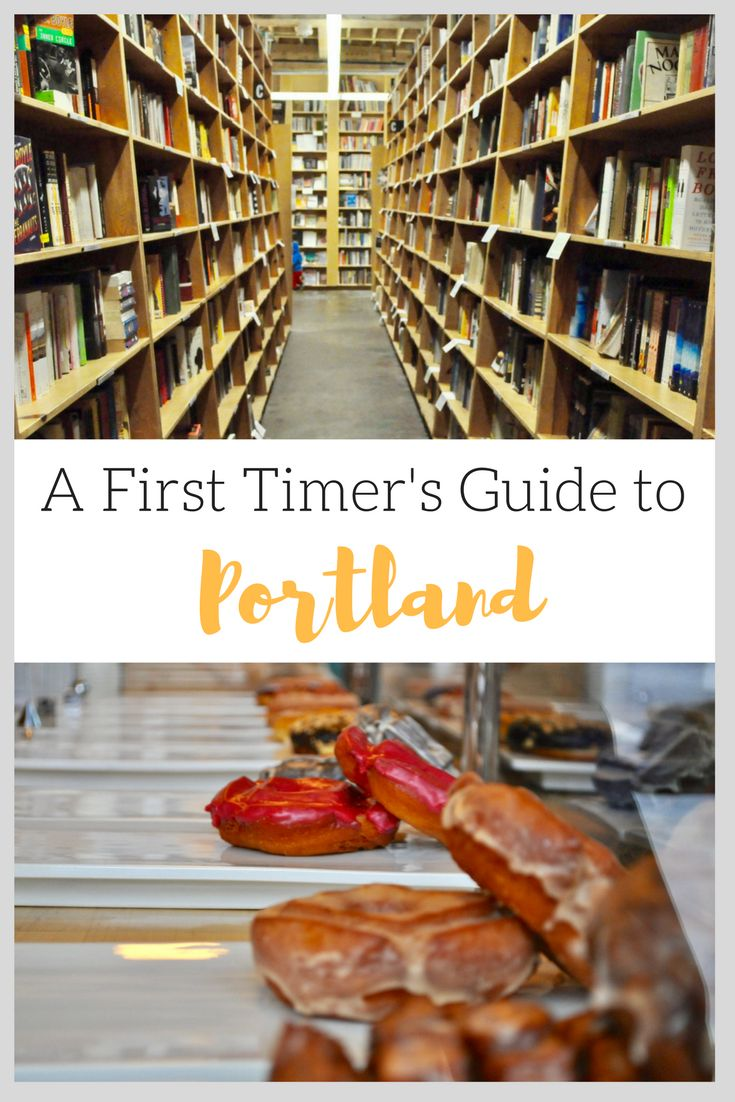 Check out all our favorite spots for first time visitors to Portland, Oregon, including the world's smallest park, the best donuts in the PNW, and the world's best bookstore!
