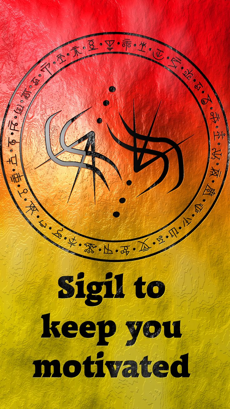 Sigil for siblings love and respect Sigil to keep you motivated