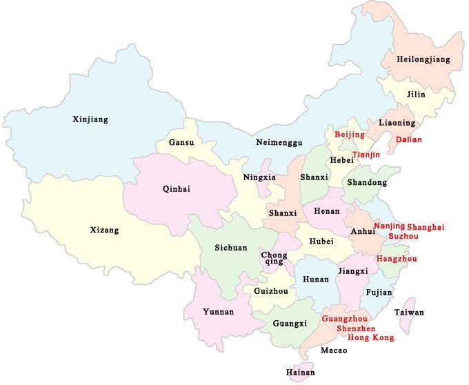 ChinaDaily.com - Diario de Información de China