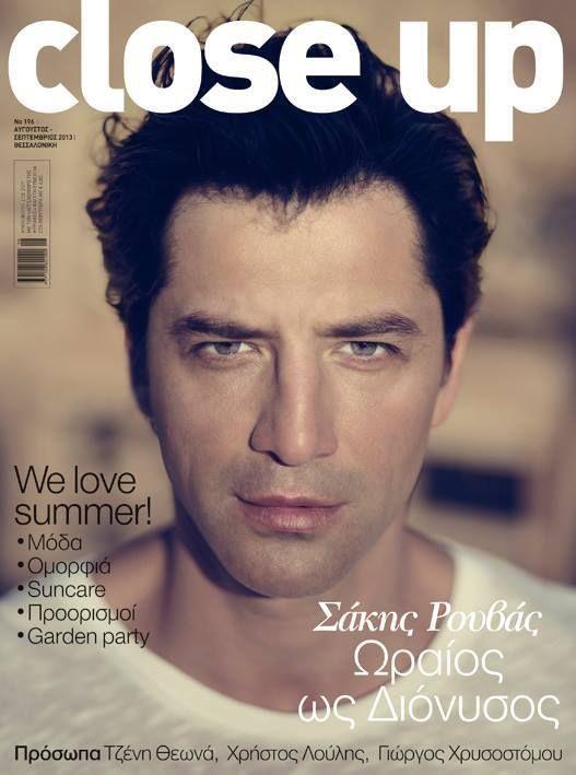 Sakis rouvas for close up, hair & makeup by Dimitris Giannetos