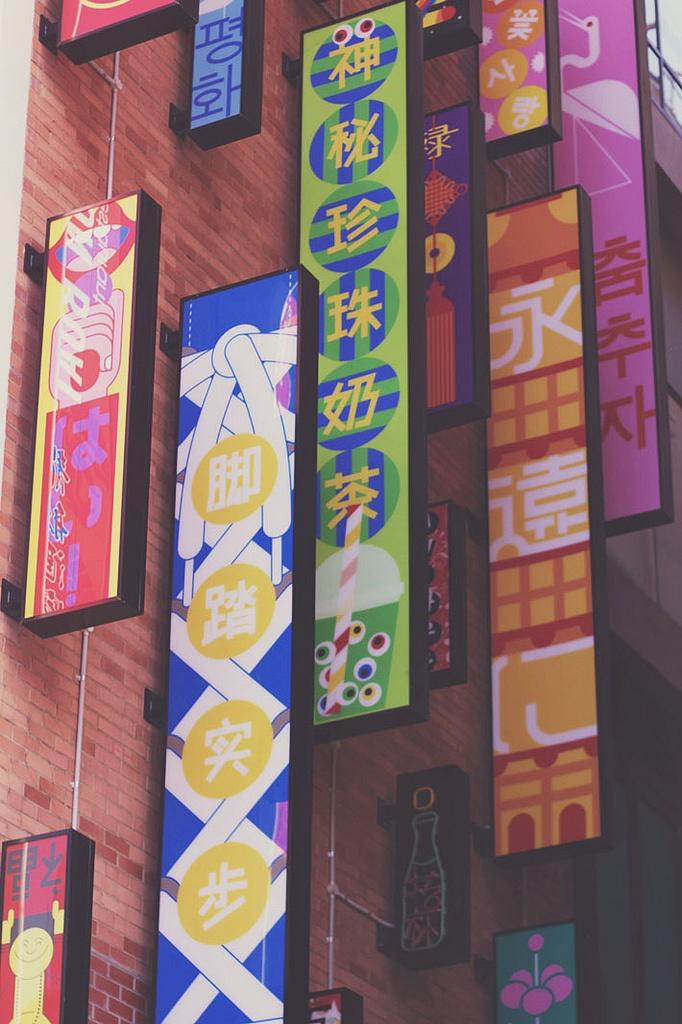 Chinatown! Melbourne - Australia ---------- by Tinne Cornelissen,