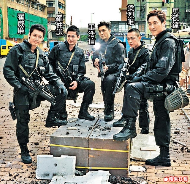 Tiger Cubs! Best drama from TVB so far this year! | TVB ...
