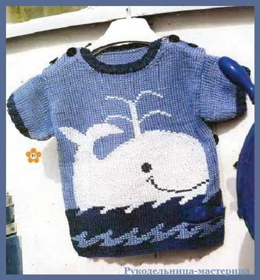 Озорные петельки: Пуловер детский с мотивом - КИТ.