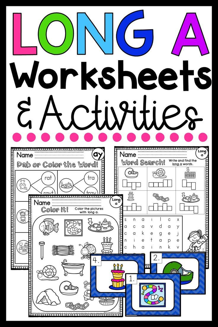 small resolution of Long A Worksheets (silent e