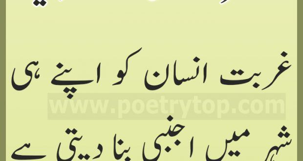 Hazrat Ali Quotes 25 Best Hazrat Ali R A Quotes Urdu With Images Ali Quotes Hazrat Ali Urdu Quotes