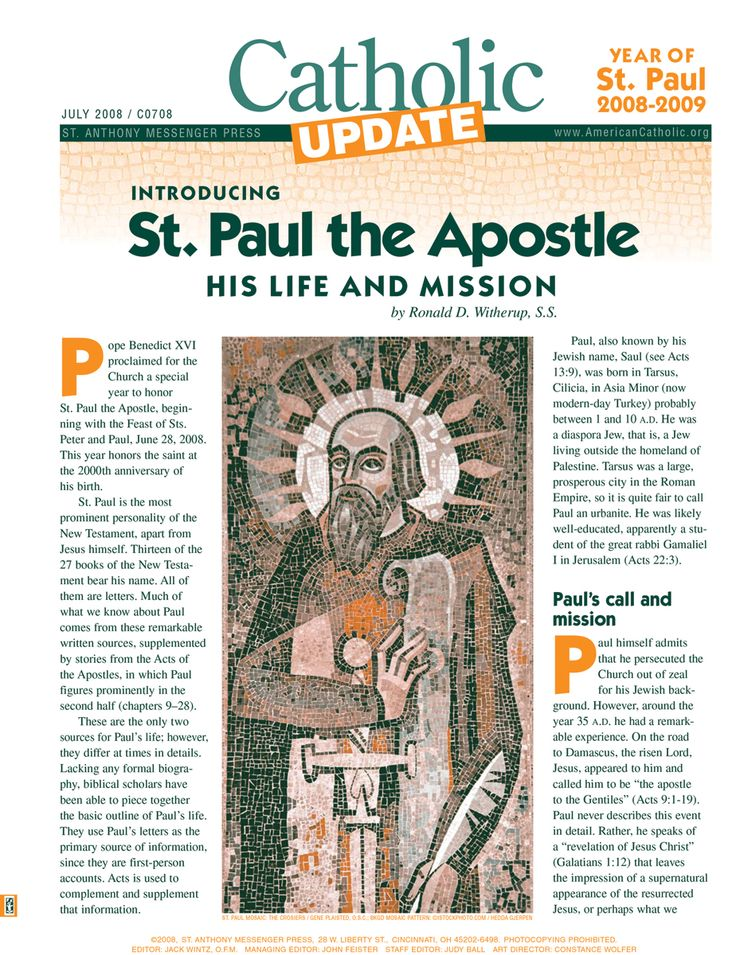 st pauls missions essay Free missions papers, essays,  st paul's missions  through his 3 mission trips to the region paul created a base of support for the christian faith and.
