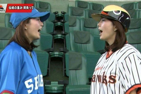 【エロ画像】NHK 杉浦友紀とかいうアナウンサーのおっぱいwwwの画像その26