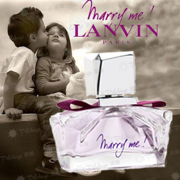 lanvin marry me 75ml edp - best offer 46.90 euro  www.dndperfumes.gr 2312 200571
