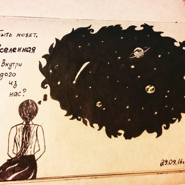 🌌🌠✨❇ #арт #артбук #рисую #скетчбук #вселенная #космос #art #artbook #draw #drawing #sketchbook #space