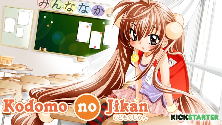 Help localize and publish all of Kodomo no Jikan's 5 Omnibuses + Houkago for the English speaking world.
