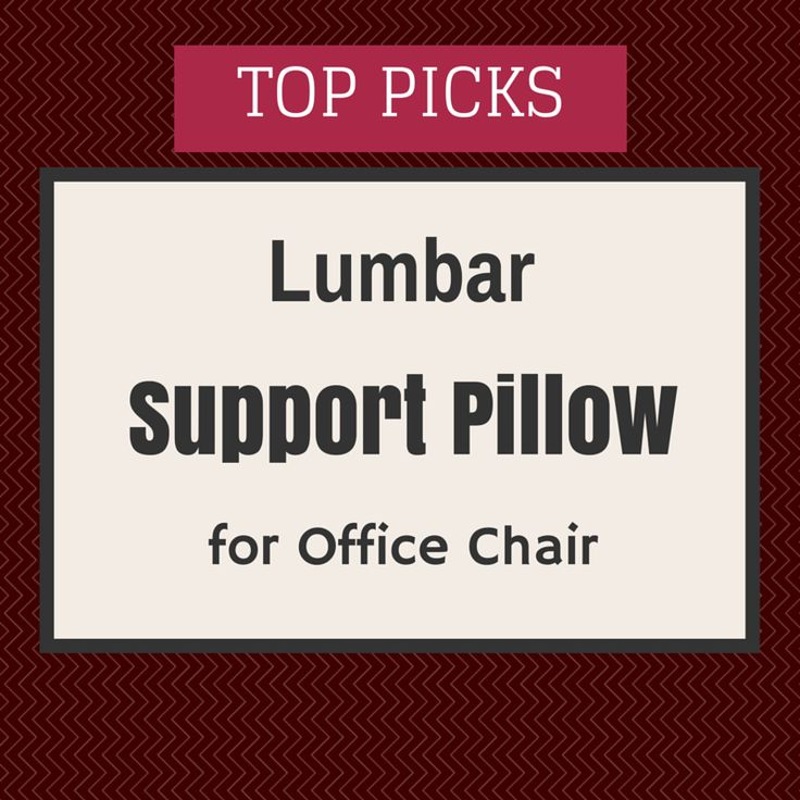 Best Lumbar Support Pillow For Office Chair Images On Pinterest