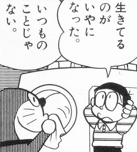 "Nobita: ""I don't want to live anymore."" Doraemon: ""Like always?"" 