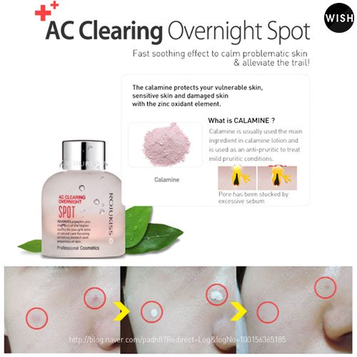 [ROJUKISS] AC Clearing Overnight Spot The best whiteheads treatment with great functions.  + Effective Soothing Effect for your Exhausted skin. + Control Excessive Sebum and Remove Whiteheads. + Moisturize your Dry & Sensitive Skin.  Rojukiss's AC Clearing Overnight Spot will care your skin during night time as the best whiteheads treatment.  Detail View▶http://www.wishtrend.com/skin-care/782-whiteheads-treatment-rojukiss.html#prettyPhoto