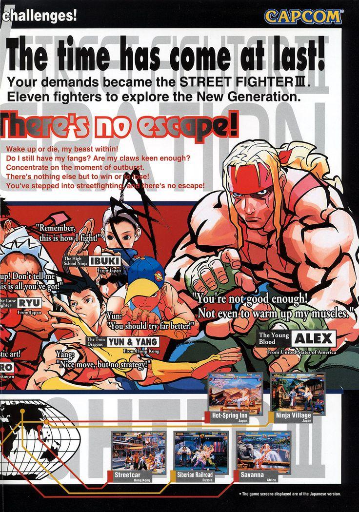 Street Fighter III - New Generation