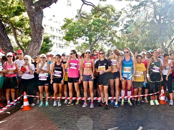 Ladies Run 2013 Race featured in RunnerMagazine ! http://www.runnermagazine.gr/html/ent/248/ent.165248.asp  Thank you runnermagazine.gr !