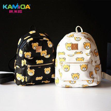Ка та м детский сад книга мешок 3-6 лет возраст детей, небольшая книга мешок девочка рюкзак, детский рюкзак, Хан издание мода-написали. ком день кота