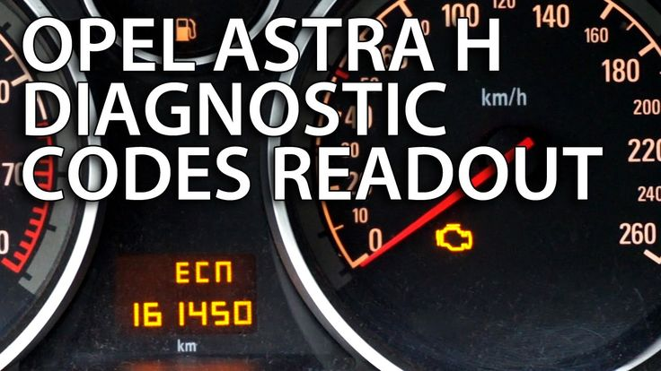 How to check DTC in #Opel #Astra H (diagnostic hidden menu, #Vauxhall)
