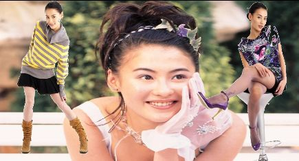 Cecilia Cheung : Hong Kong actress and singer.