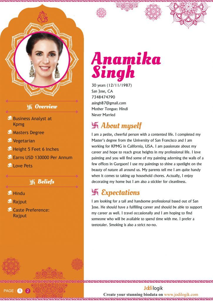 Hindu Biodata For Marriage Bio Data For Marriage Marriage Biodata Format Biodata Format