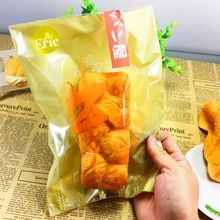 Eric Squishy English Bread Loaf Roll Slow Rising Original Packaging Collection Gift Decor Funny Novelty Toys(China)