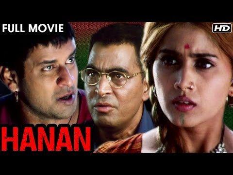 Watch Hanan Full Movie | Hindi Movies 2017 Full Movie | Hindi Movies | Bollywood Movies watch on  https://free123movies.net/watch-hanan-full-movie-hindi-movies-2017-full-movie-hindi-movies-bollywood-movies/